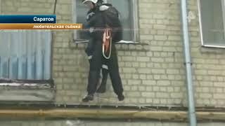 В Саратове спасли альпиниста, сорвавшегося при чистке крыши от снега