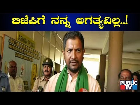 Sharath Bachegowda Reacts After Winning From Hoskote Constituency