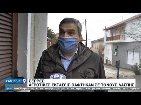 Πλημμύρισαν δρόμοι στην Αττική από τις σφοδρές βροχοπτώσεις | 04/12/2021 | ΕΡΤ