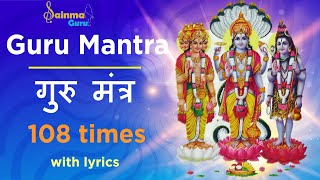 Guru Mantra 108 times with Lyrics|Gurur Brahma Gurur