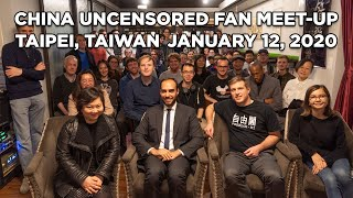 2020 China Uncensored Fan Meet-up In Taipei: The Video thumbnail