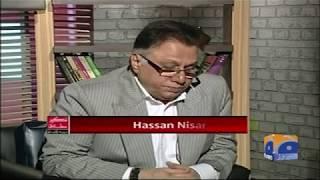 Bhaarti Army Chief Nay Kaha Hai Kay Pakistan Ko Dard Mehsoos Karanay Ka Waqt Agaya Hai.