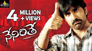 Download Video Neninthe Telugu Full Movie | Telugu Full Movies | Ravi Teja,Siya | Sri Balaji Video MP3 3GP MP4