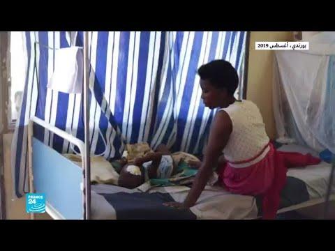 العرب اليوم - شاهد: الملاريا مازالت تقتل طفلا كل دقيقتين
