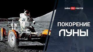 Роботы на Луне: сколько роботов на Луне? (полный список)