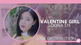 LOONA 1/3 - Valentine Girl | Line Distribution
