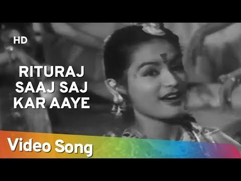 Ruturaj Saaj Saj Kar Aaye| Shiva Kanya (1954) | Trilok Kapoor | Nirupa Roy | Lalita Pawar