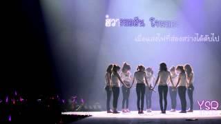 [Karaoke] Promise - SNSD [Thai sub]