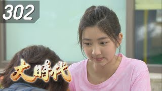 Great Times EP302 (Formosa TV Dramas)