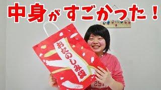 アニメイトのOPEN記念の1000円福袋がすごすぎた!