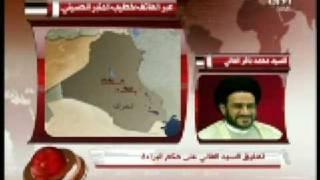 preview picture of video 'مداخلة السيد محمد باقر الفالي  قناة الراي'