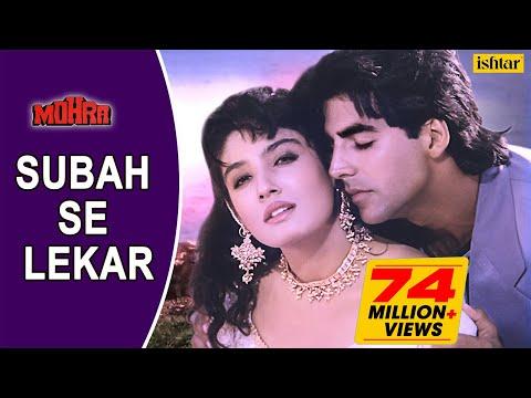 सुबह से लेकर शाम तक लिरिक्स – Subah Se Lekar Shaam Tak Lyrics – MOHRA (1994)