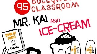 Bollywood Classroom 04/05/2017