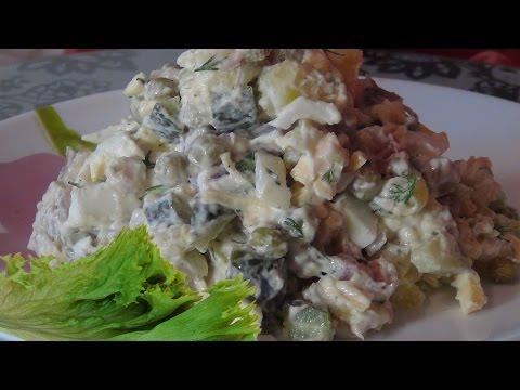 Обалденно вкусный салат с сельдью и  с горошком