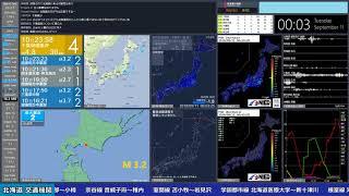 【千葉県南東沖】 2018年09月10日 23時58分(最大震度4)