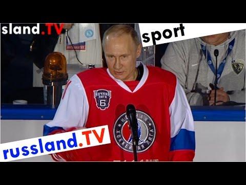 Putin spielt Nacht-Eishockey [Video]