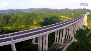 Highway Construction in GuiZhou Province,China
