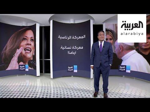 العرب اليوم - شاهد: ميلانيا ترمب تتلقى صفعة من صديقتها المفضلةشاهد: ميلانيا ترمب تتلقى صفعة من صديقتها المفضلة