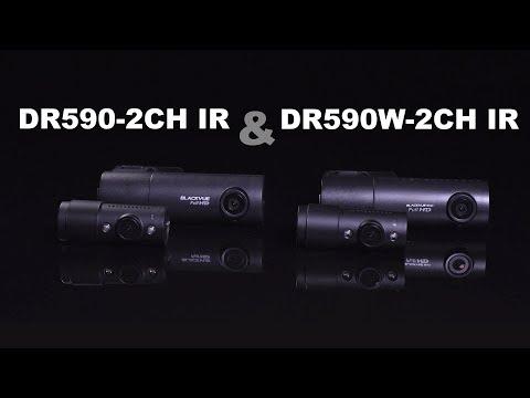 DR590W-2CH IR / DR590-2CH IR Promo Video