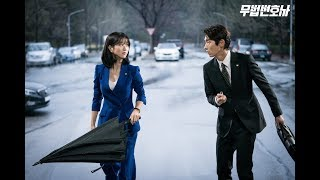 Kore Klip ~ İmkansızım (Lawless Lawyer)