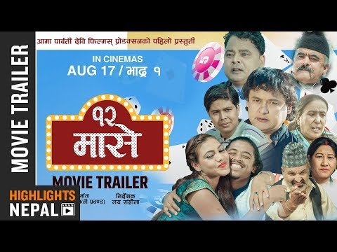 Nepali Movie BARAMASE Trailer