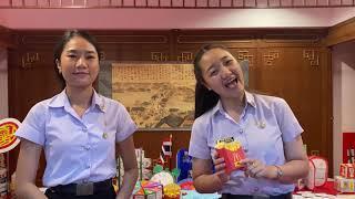 สรุปผลฝึกประสบการณ์วิชาชีพครูคณะครุศาสตร์ สาขาวิชาภาษาจีน