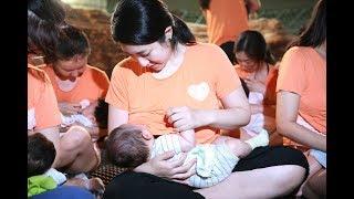 '세계 모유수유 주간' 캠페인 열려