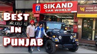 Best | Automobile | Modification In Punjab | DKV_111
