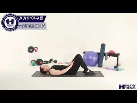 [다신6기 운동과제] 1주 4일차 - 다이어트 초보반
