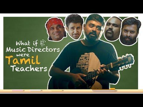 What If Music Directors Were School Teachers Ft. Jagan Krishnan | Put Chutney