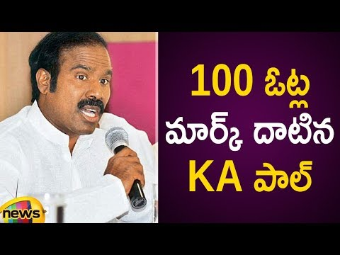 KA Paul Crossed 100 Vote Mark In AP Elections 2019 | AP Election Results Live Updates | Mango News