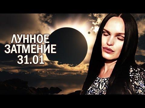 Любовный гороскоп стрелец 2016 год женщина