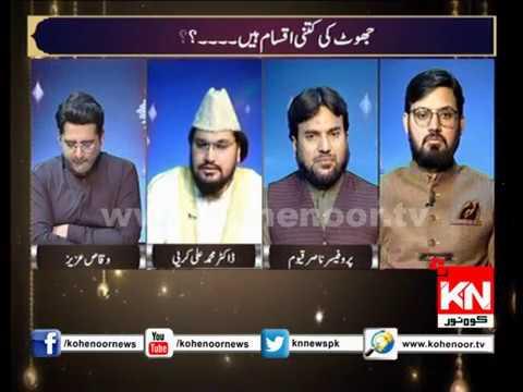 Rah-e-Falah Iftar Transmission 21 05 2018
