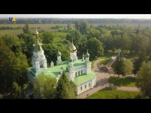 Полтава, частина 1 | Міста і містечка
