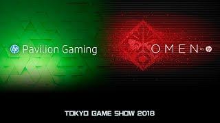 【タイムシフト】TOKYO GAME SHOW 2018 日本HPブース放送 ビジネスデイ1日目