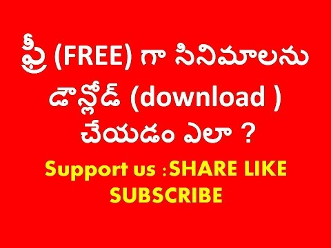 Download FREE MOVIE DOWNLOAD ?(youtube/torrents) in telugu Mp4 HD Video and MP3