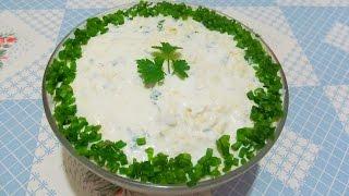 Вкусно - Нежный #САЛАТ с Курицей и Сыром #Рецепты Салатов