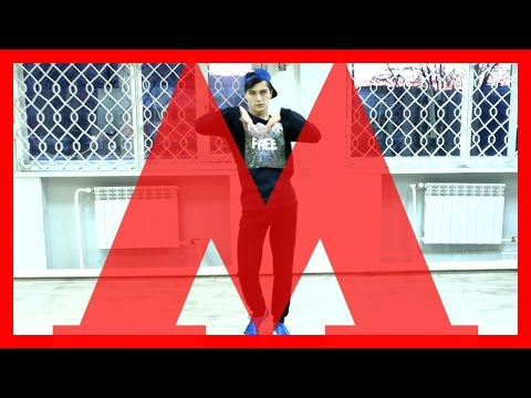 М - это Милена | Милена Чижова и Наташа Трейя Танец из Клипа