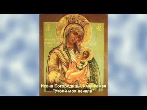 Молитвы онлайн святой матроне московской