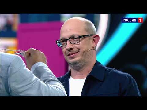 """Телепредача """"Удивительные Люди"""" на канале Россия 1"""