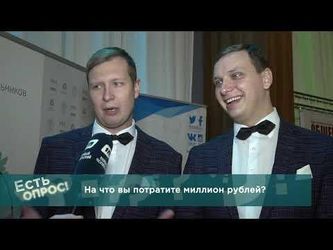 ТелеШко / «Есть вопрос? Есть опрос!» / Выпуск 7