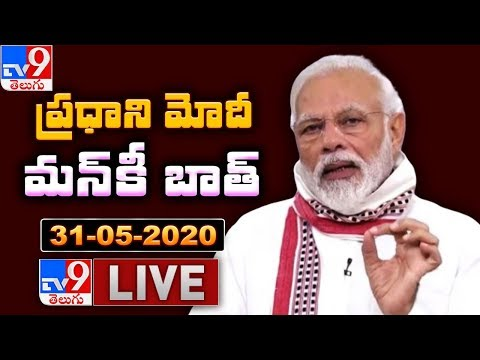 PM Narendra Modi's Mann Ki Baat with the Nation LIVE - TV9