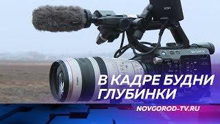 Журналист Алексей Михалев исколесил Новгородскую область в поисках историй из глубинки