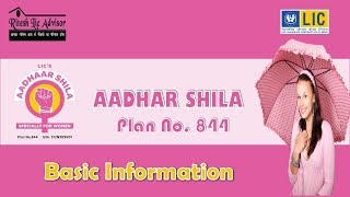 Adhar Shila 844 Basic Information By Ritesh Lic Advisor