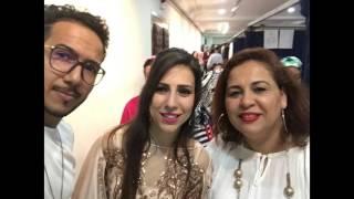 Nadia Ftaita Sardaoui organisatrice d'événements
