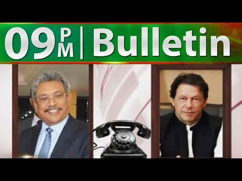 News Bulletin | 09:00 PM | 19 November 2019 | Neo News
