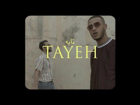 Haris Hamza - Tayeh (feat. NYZK)