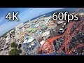 Sea Viper front seat 4K on-ride POV @60fps Palace Playland