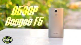 Новый металлический 8 ядерный смартфон Doogee F5 5.5 MTK6753 3/16Гб со сканером отпечатков пальцев