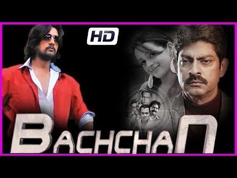 Bachan - Latest Telugu Movie Platinum Disc Function -Sudeep, Jagapathi Babu, Bhavana (HD)